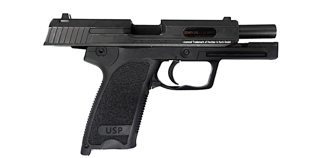 Pistolet Heckler & Koch USP ASG