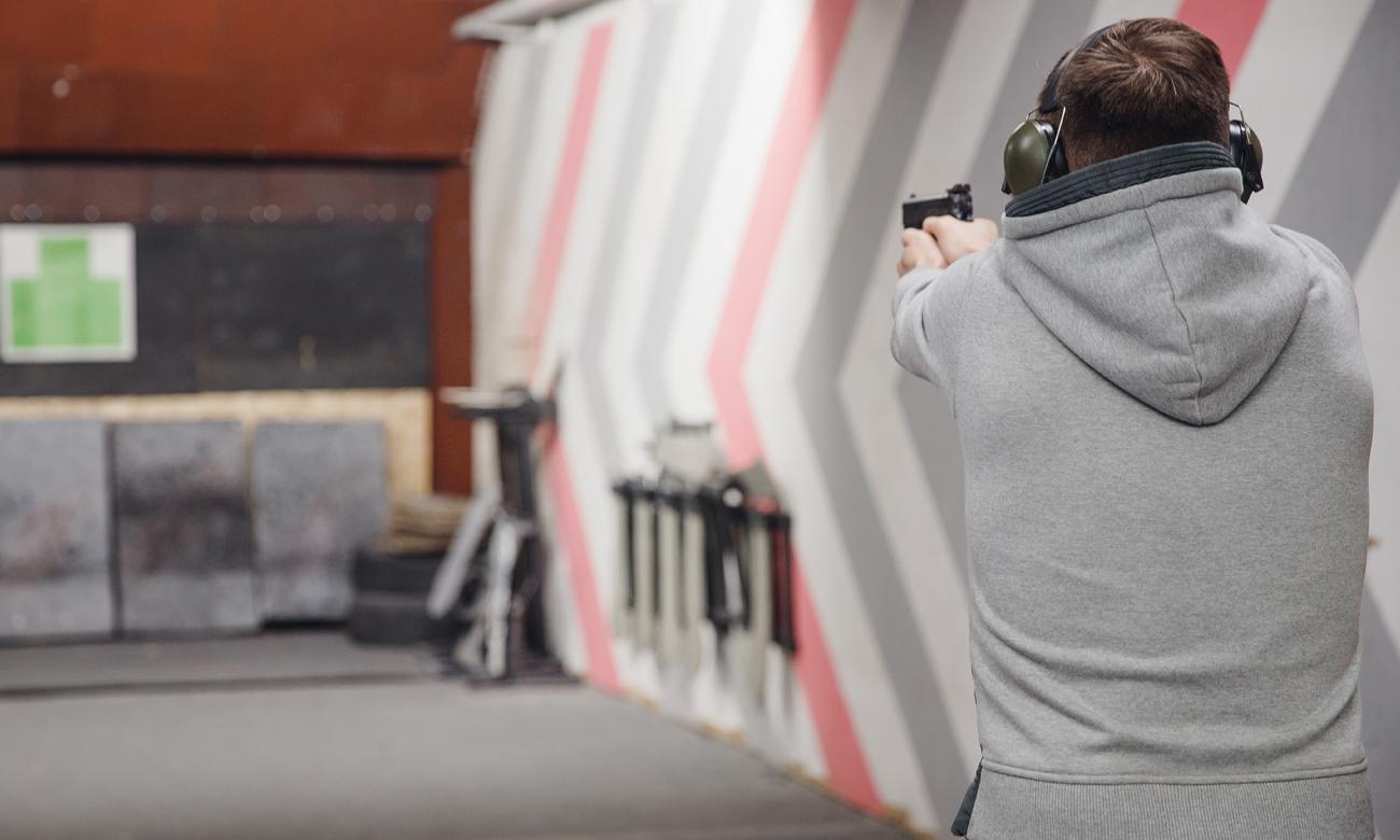 Strzelnica i strzelec